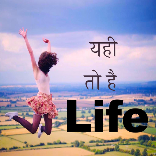 Download Life Status Motivation Quotes 6 3 2 104 Apk Android