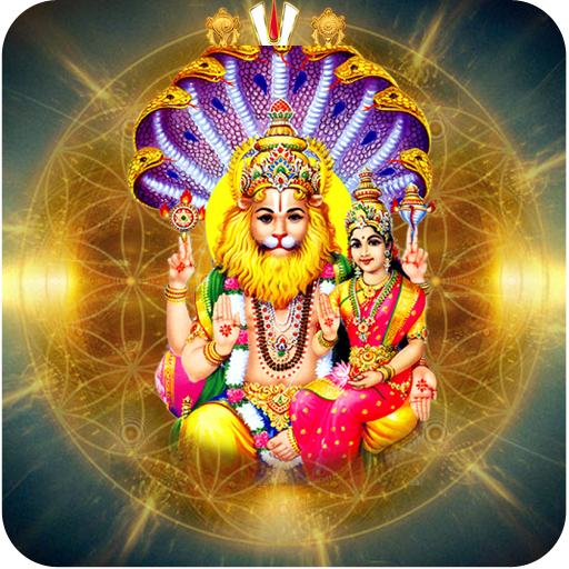 Download Lakshmi Narasimha Swamy Wallpapers Hd 1023apk Android