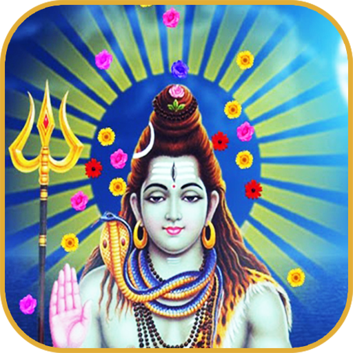 Download Shiva Live Wallpaper 4d Magic Touch 112apk Android