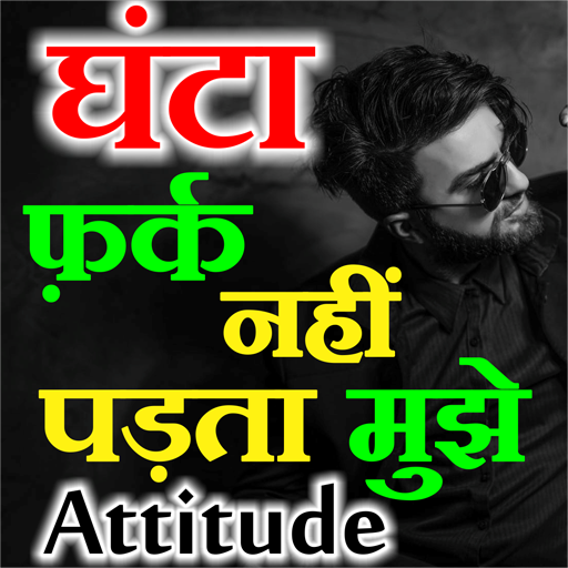 Download Best Royal Attitude Status 2020 5 0(5) apk Android