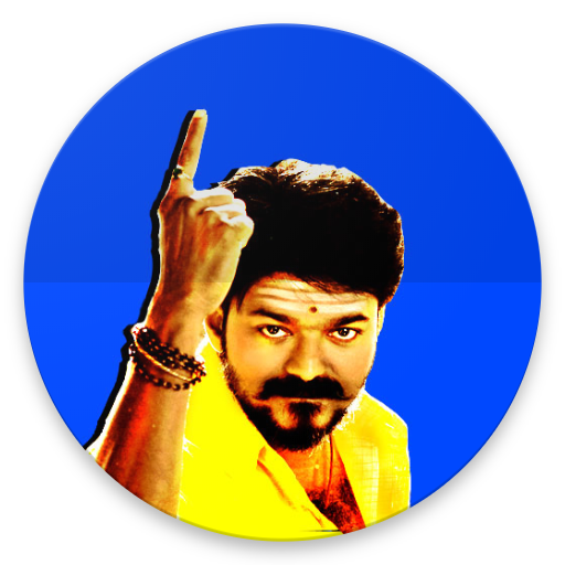 Download Thalapathy Vijay Wallpaper Vijay Photos Hd 1 0 2 3 Apk